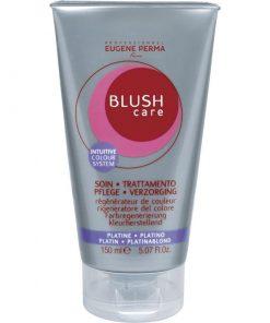 Blush Care Подхранваща маска за платинено руси коси 150 мл