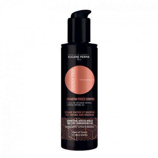 Essentiel Keratin Frizz Control - Олио за експресно изсушаване къдрава коса 200 мл