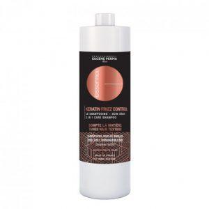 Essentiel Keratin Frizz Control - шампоан за къдрава коса 1000 мл