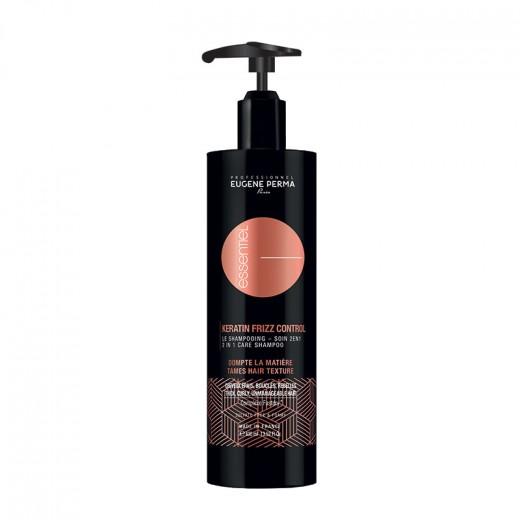 Essentiel Keratin Frizz Control - шампоан за къдрава коса 400 мл